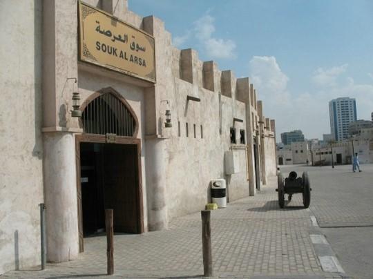 al-arsah-markt-in-schardscha